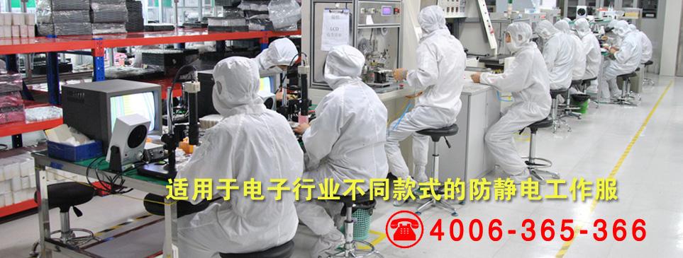 微电子生产车间,穿防静电连体服的工作人员